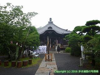 73-058香川県善通寺市