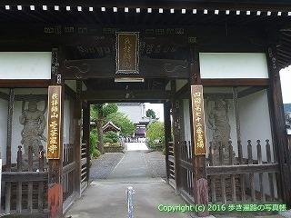 74-002香川県善通寺市