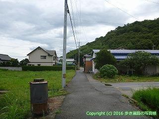 74-020香川県善通寺市