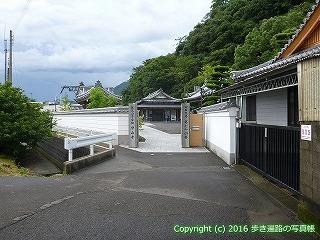 74-025香川県善通寺市