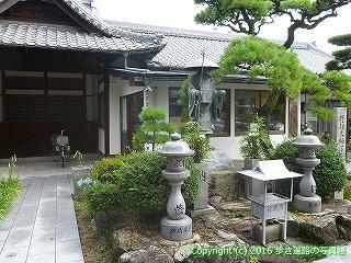 74-031香川県善通寺市