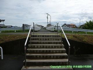 75-002香川県善通寺市