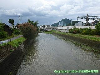 75-004香川県善通寺市
