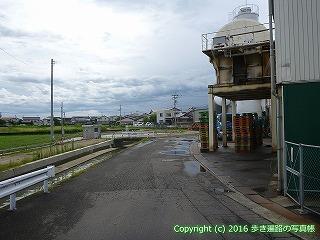 75-008香川県善通寺市