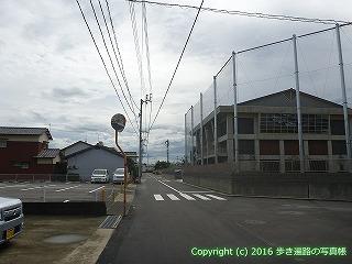 75-012香川県善通寺市
