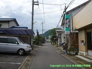 75-017香川県善通寺市