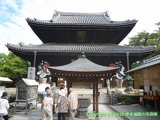 75-025香川県善通寺市