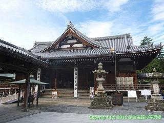 75-028香川県善通寺市