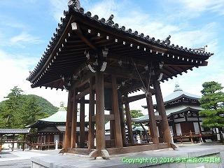 75-029香川県善通寺市