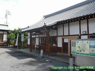 75-030香川県善通寺市
