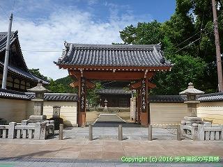76-003香川県善通寺市
