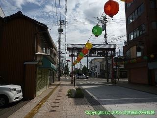 76-005香川県善通寺市