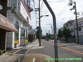 76-006香川県善通寺市