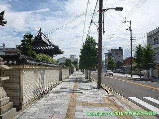 76-008香川県善通寺市