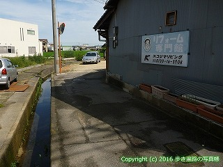 76-011香川県善通寺市