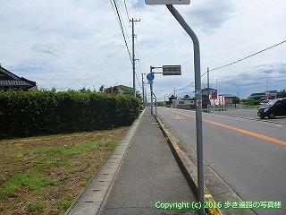 76-030香川県善通寺市