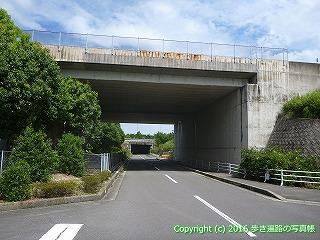 76-033香川県善通寺市高松自動車道高架下