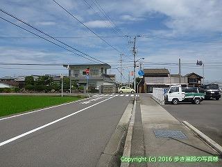 76-037香川県善通寺市