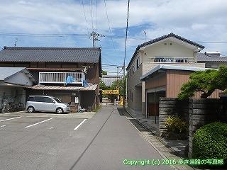 76-041香川県善通寺市