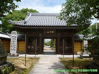 76-044香川県善通寺市