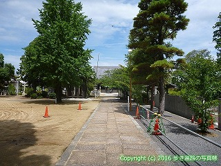 76-045香川県善通寺市
