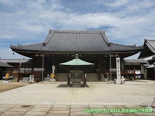 76-047香川県善通寺市