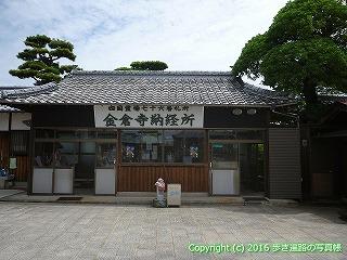 76-049香川県善通寺市
