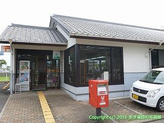 77-002香川県善通寺市金蔵寺郵便局