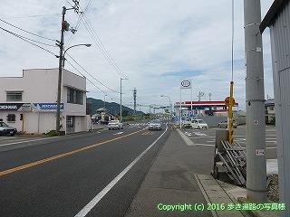 77-004香川県善通寺市