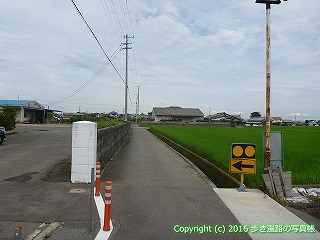 77-006香川県善通寺市