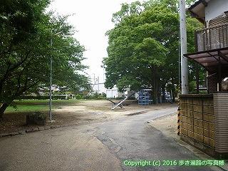 77-022香川県仲多度郡多度津町