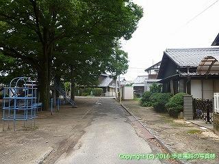 77-023香川県仲多度郡多度津町