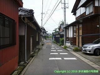 77-024香川県仲多度郡多度津町
