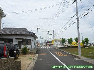 77-029香川県仲多度郡多度津町