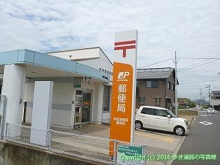 77-030香川県仲多度郡多度津町多度津豊原郵便局