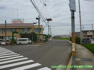 77-039香川県仲多度郡多度津町
