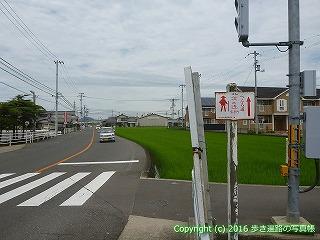 77-040香川県仲多度郡多度津町