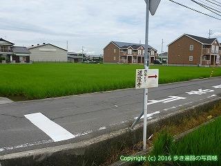 77-041香川県仲多度郡多度津町
