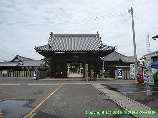 77-046香川県仲多度郡多度津町