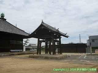 77-049香川県仲多度郡多度津町
