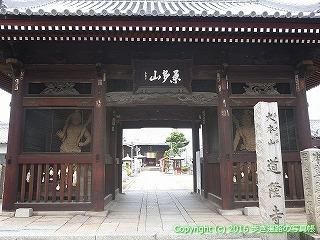 78-001香川県仲多度郡多度津町