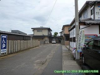 78-002香川県仲多度郡多度津町