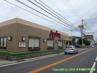 78-006香川県仲多度郡多度津町