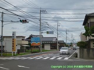 78-008香川県丸亀市これより丸亀市