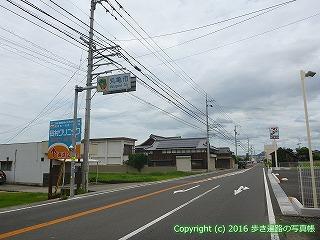 78-009香川県丸亀市