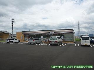 78-010香川県丸亀市