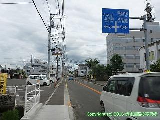 78-016香川県丸亀市