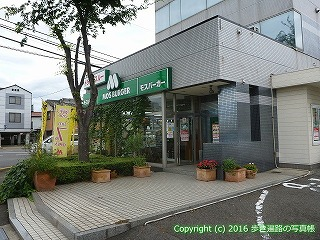 78-017香川県丸亀市