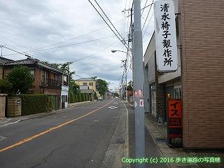 78-020香川県丸亀市