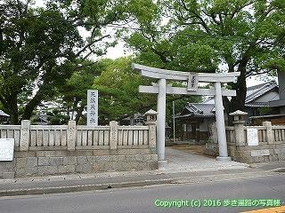 78-022香川県丸亀市
